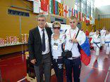 Swiss Karate open 2013