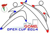 GOMEL OPEN CUP 2014