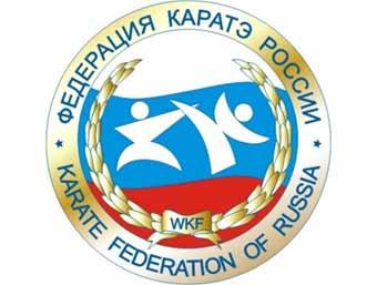 Чемпионат России по каратэ WKF 2015