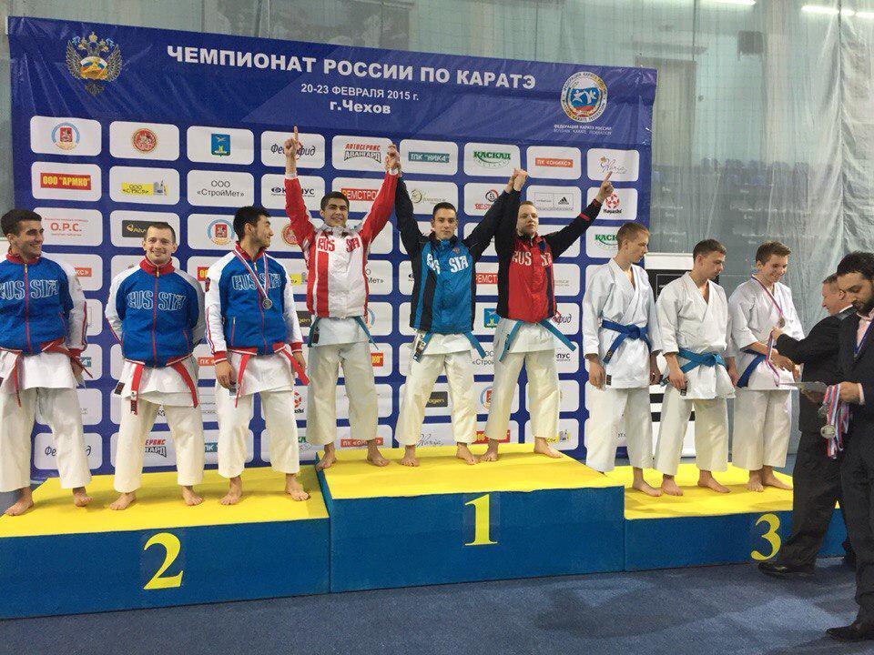 Чемпионат России по каратэ: Кобзарев, Мигунов и Ольшанников