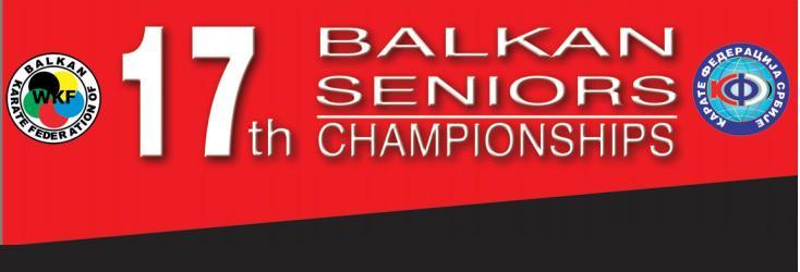 Чемпионат Балканского полуострова каратэ