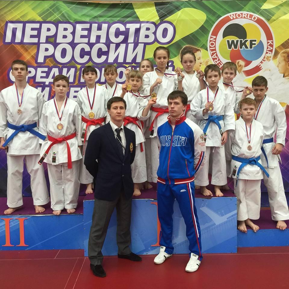 Первенство россии по каратэ среди детей