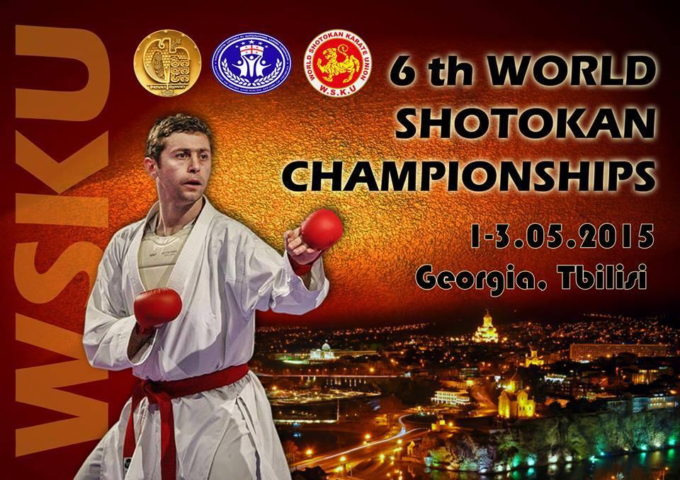 Чемпионат/первенство мира wsku-2015