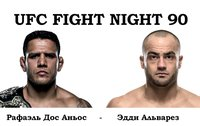 UFC FIGHT NIGHT 90: Рафаэль Дос Аньос - Эдди Альварез. Онлайн-трансляция шоу