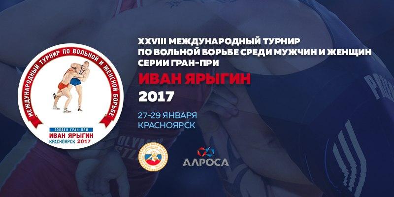 Казахстан новости мир