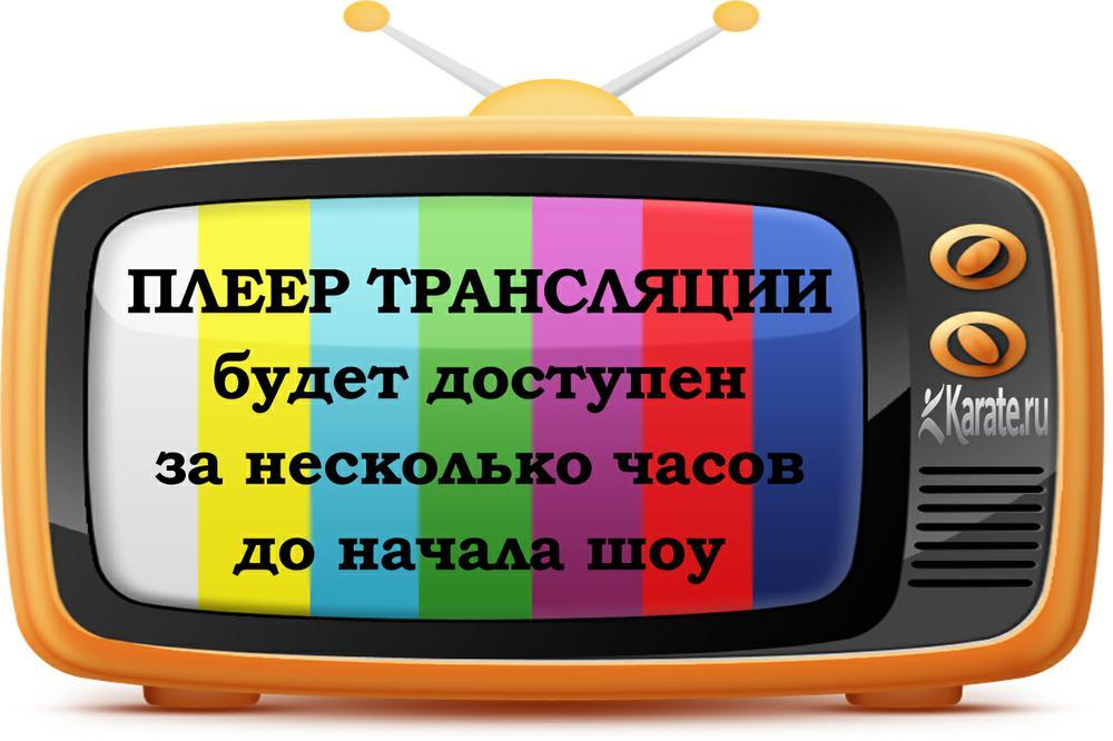 Приветствие организаторам, участникам игостям чемпионата мира посамбо • Президент Российской Федерации