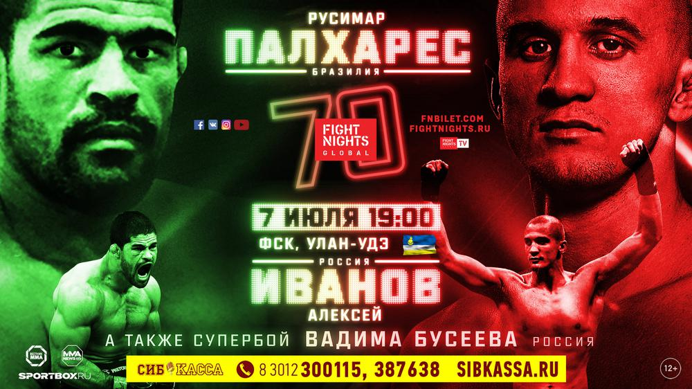 Fight Nights Global 70: Рузимар Пальярес vs Алексей Иванов