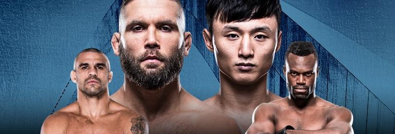 UFC FN ГАС ЮФС файт найт 124 сент луис 14 января 2017