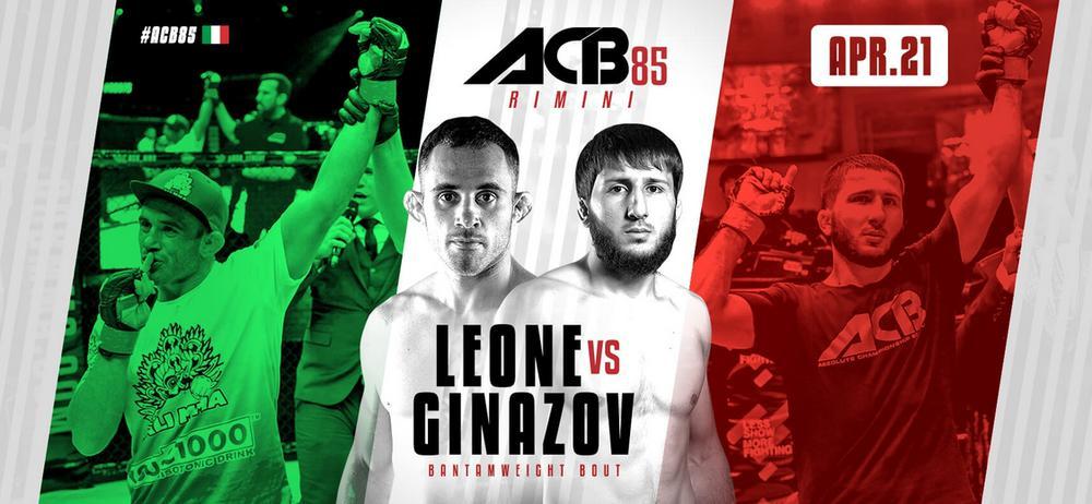 ACB 85 Италия анонс