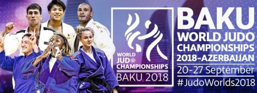 Чемпионат мира по дзюдо 2018 IJF