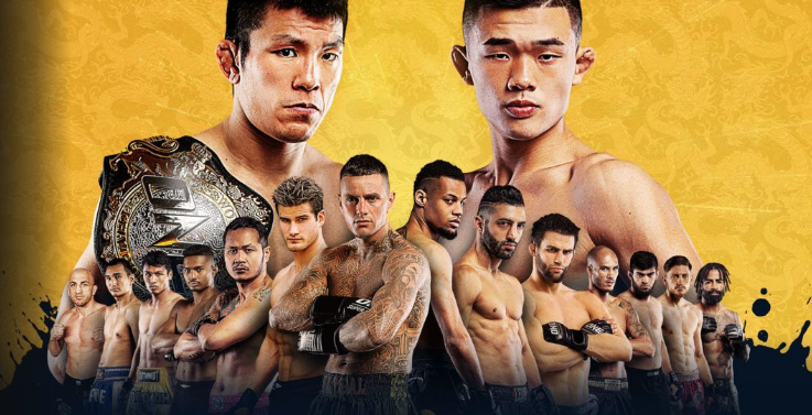 One FC Enter The Dragon live online