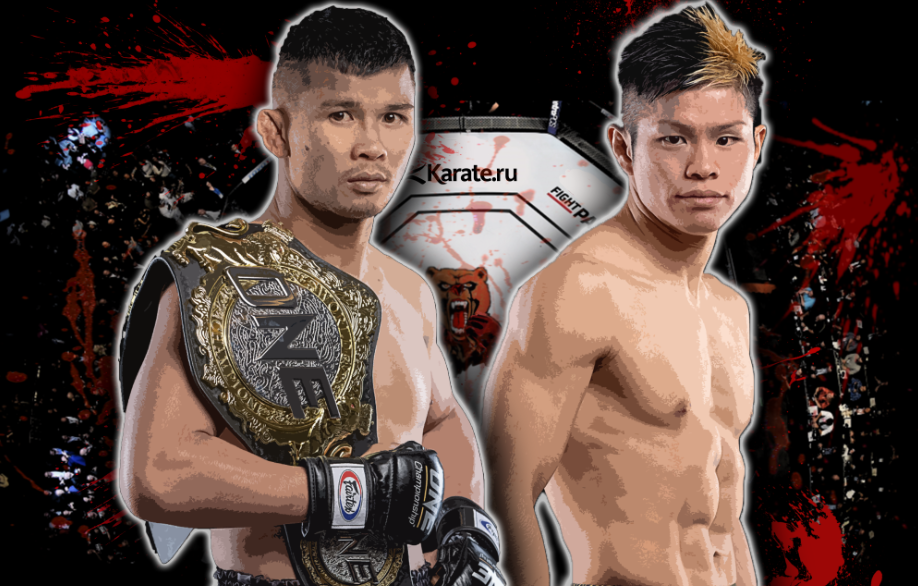 One FC Warriors of Light