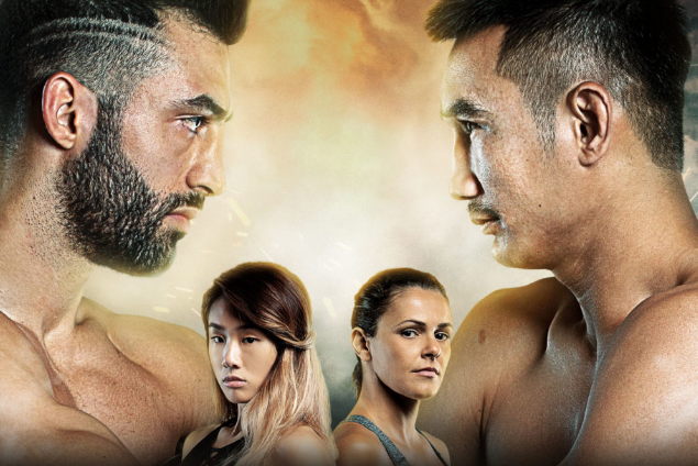 One FC 12 July Masters of Destiny