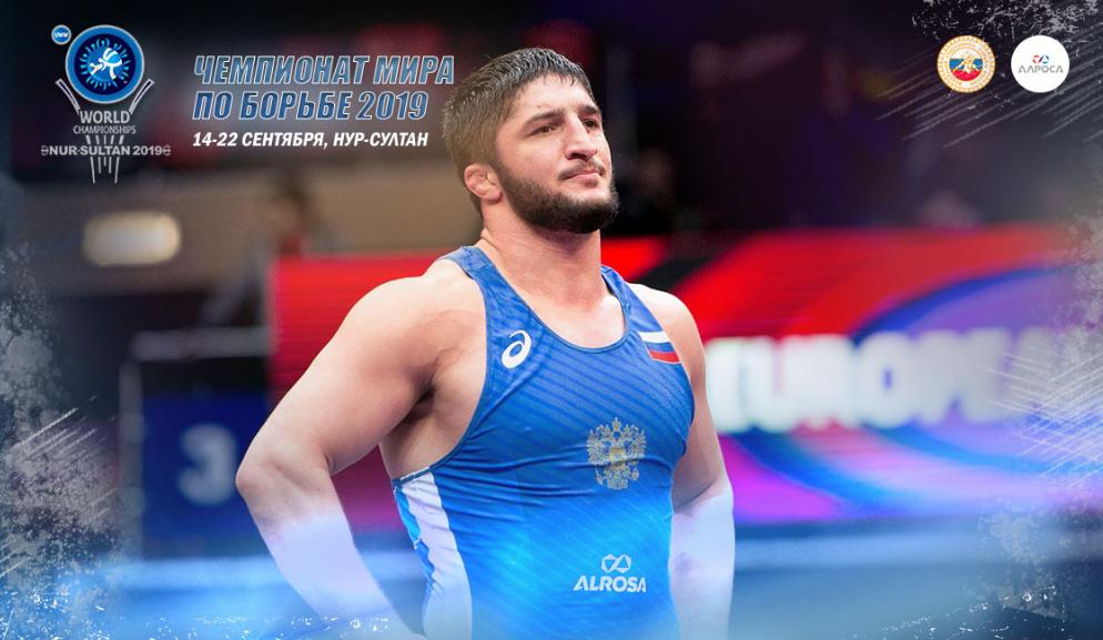 Абдулрашид Садулаев чемпион мира по борьбе 2019