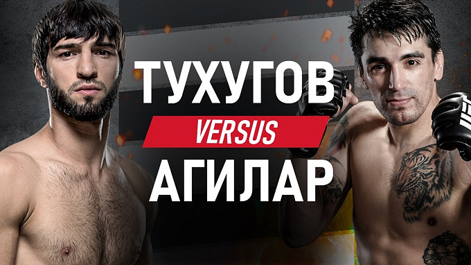 UFC Fight Night 168.Кевин Агилар vs. Зубайра Тухугов. Тухугов победил ТКО в первом раунде.