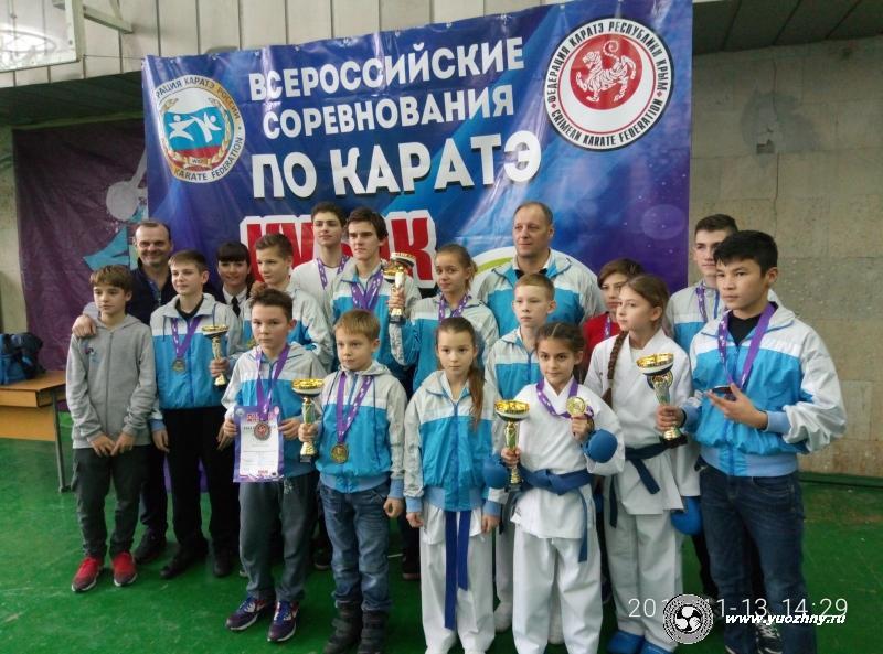 Спортивный клуб каратэ москва облако клуб москва официальный