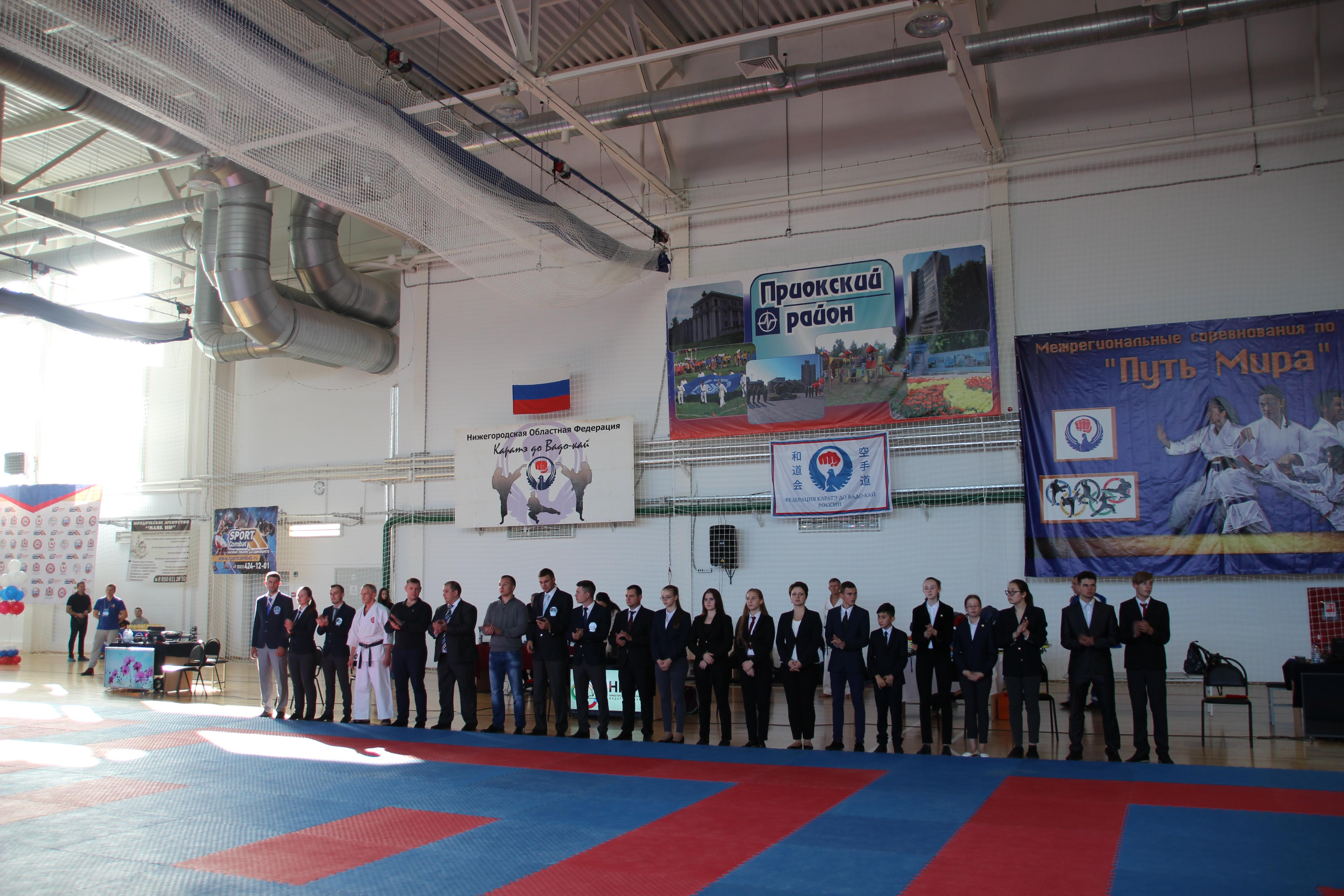 Клубы киокушинкай каратэ в москве клуб кекусинкай москва
