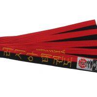 пояс пум с вышивкой тхэквондо черно красный даедо