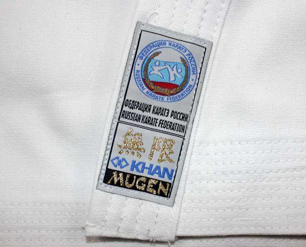 FKR5500 Кимоно для карате Kata Mugen ФКР 12 унций KHAN