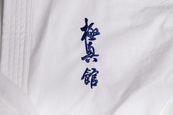 кимоно доги для киокушинкан