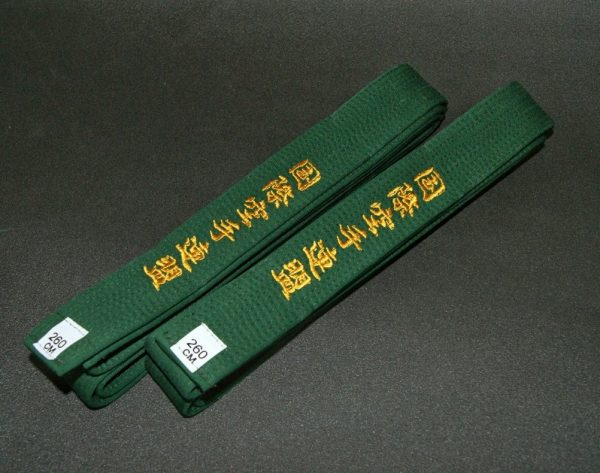 пояс киокушинкай с вышивкой IFK зеленый