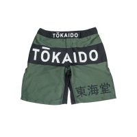 Шорты ATHLETIC ELITE TRAINING (тренировочная форма) TOKAIDO