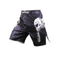 Шорты ММА Athletic pro. Skull MS-9