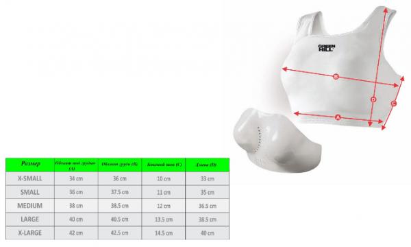CGL-6082 Защита груди женская Green Hill литая белая